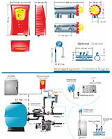 Salzelektrolyseanlage TECNO